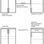 Кухня 1700 схема